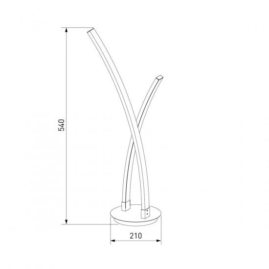 Настольная лампа Eurosvet 80400/2 хром