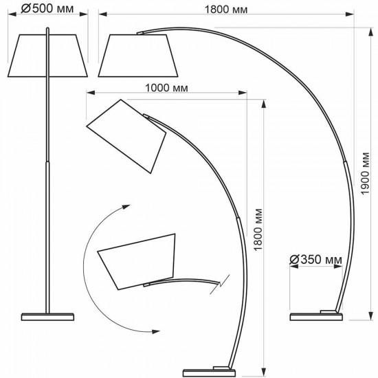 Торшер Citilux Арчи CL807011